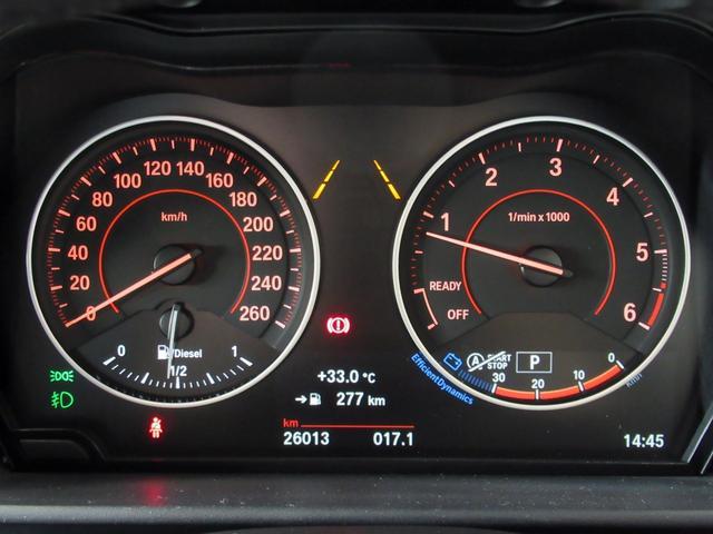 118d Mスポーツ ワンオーナー 禁煙車 コンフォートパッケージ 2ゾーンオートAC 電動フロントシート HDDナビ Bカメラ 地デジTV ミラーETC インテリジェントセーフティ LEDライト M17AW(21枚目)