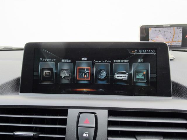 118d Mスポーツ ワンオーナー 禁煙車 コンフォートパッケージ 2ゾーンオートAC 電動フロントシート HDDナビ Bカメラ 地デジTV ミラーETC インテリジェントセーフティ LEDライト M17AW(22枚目)