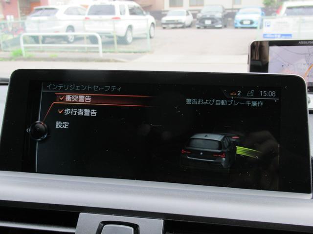 118d Mスポーツ ワンオーナー 禁煙車 コンフォートパッケージ 2ゾーンオートAC 電動フロントシート HDDナビ Bカメラ 地デジTV ミラーETC インテリジェントセーフティ LEDライト M17AW(24枚目)