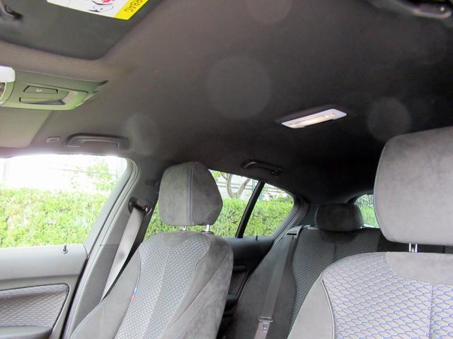 118d Mスポーツ ワンオーナー 禁煙車 コンフォートパッケージ 2ゾーンオートAC 電動フロントシート HDDナビ Bカメラ 地デジTV ミラーETC インテリジェントセーフティ LEDライト M17AW(25枚目)
