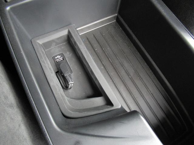 118d Mスポーツ ワンオーナー 禁煙車 コンフォートパッケージ 2ゾーンオートAC 電動フロントシート HDDナビ Bカメラ 地デジTV ミラーETC インテリジェントセーフティ LEDライト M17AW(30枚目)