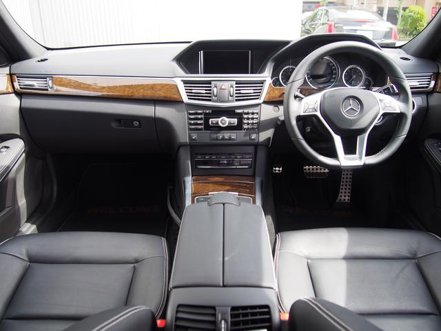 E250ブルーエフィシェンシーワゴンAVG AMGスポPKG(13枚目)