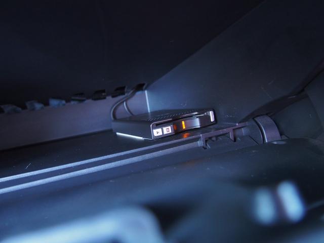 ミツオカ ビュート 12DX メイクアップ 新品レッドソフトレザーシート