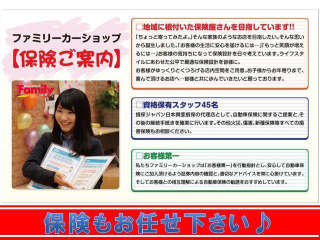 E 軽自動車 整備付 CVT 保証付 エアコン 4人乗り(6枚目)