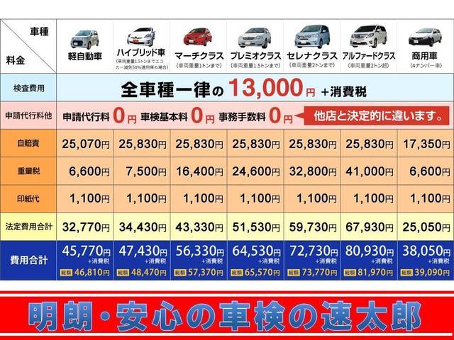 L SAIII 軽自動車 自動ブレーキ 整備付 CVT(4枚目)