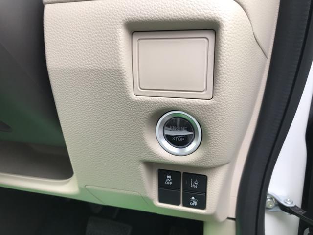Gホンダセンシング 軽自動車 LED 衝突被害軽減システム(2枚目)