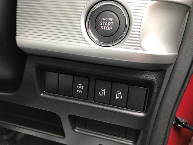 ハイブリッドXZ 軽自動車 LED 衝突被害軽減システム(2枚目)