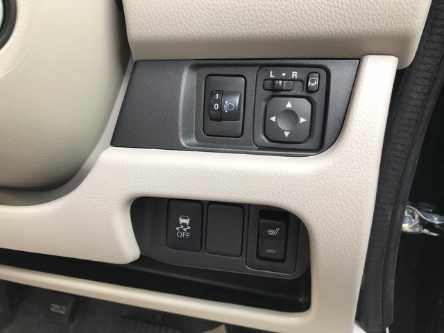 E 軽自動車 ブラックマイカ 整備付 CVT 保証付(2枚目)