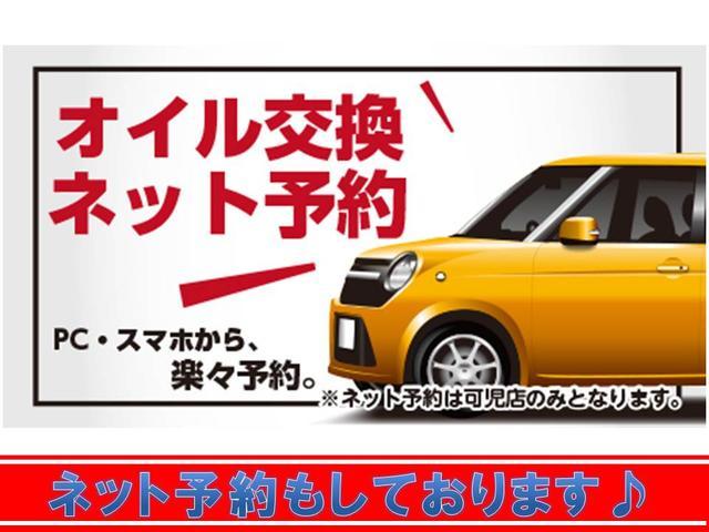 E 軽自動車 ブラックマイカ 整備付 CVT 保証付(6枚目)
