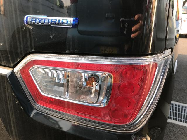 ハイブリッドFX 軽自動車 ブルーイッシュブラックパール3(8枚目)