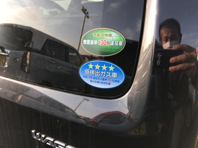 ハイブリッドFX 軽自動車 ブルーイッシュブラックパール3(9枚目)