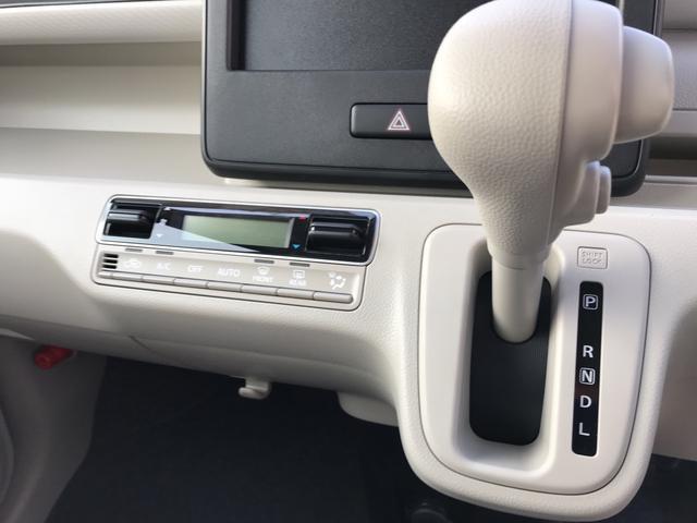 ハイブリッドFX 軽自動車 ブルーイッシュブラックパール3(14枚目)