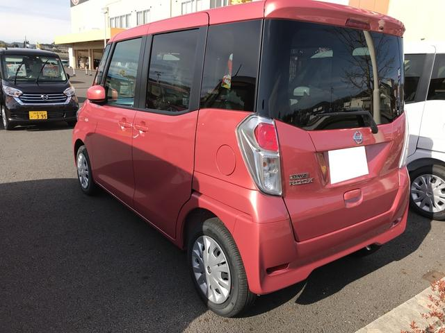 S エマージェンシーブレーキ・レス 届出済未使用車 AC(2枚目)