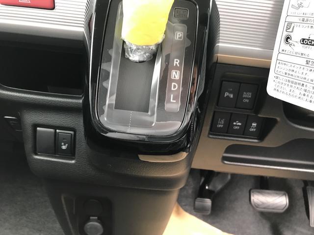 ハイブリッドGS 届出済未使用車 衝突被害軽減システム(16枚目)