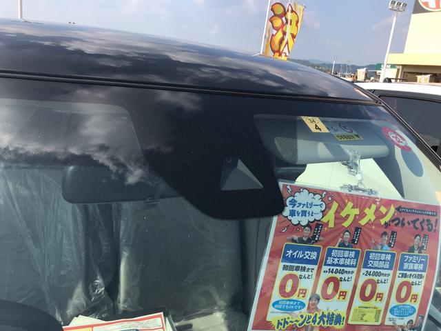 S 届出済未使用車 衝突被害軽減システム AC(14枚目)