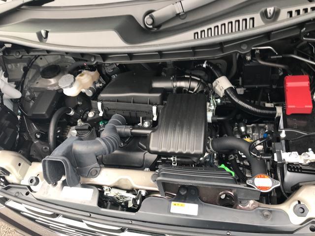 ハイブリッドXS 届出済未使用車 衝突被害軽減システム(19枚目)