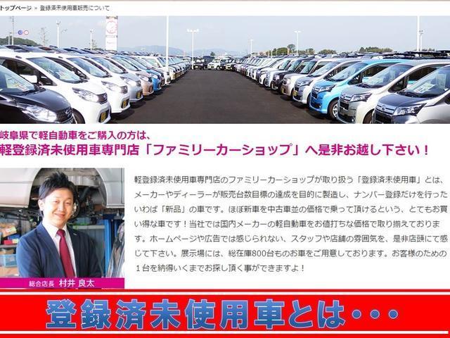「三菱」「eKクロス」「コンパクトカー」「岐阜県」の中古車21
