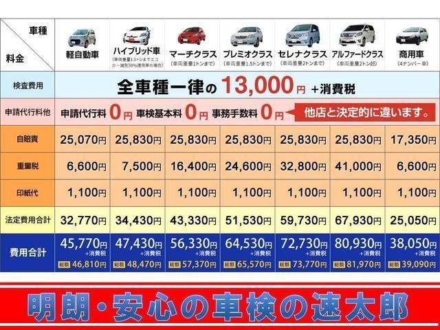 「三菱」「eKクロス」「コンパクトカー」「岐阜県」の中古車22
