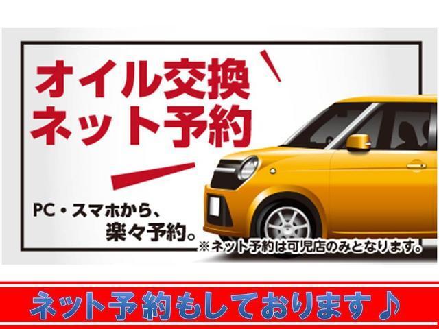 「三菱」「eKクロス」「コンパクトカー」「岐阜県」の中古車23