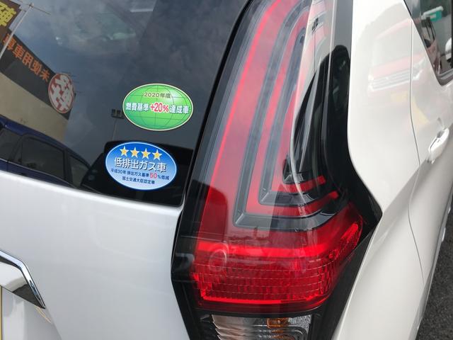 G 届出済未使用車 衝突被害軽減システム AC スマートキー(8枚目)