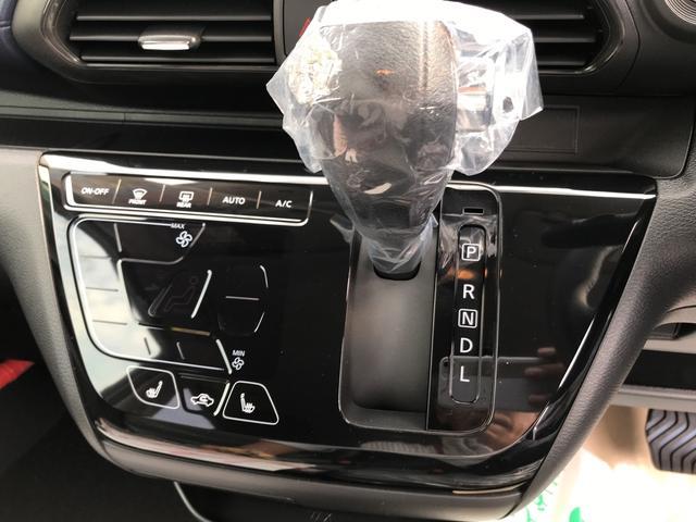 G 届出済未使用車 衝突被害軽減システム AC スマートキー(15枚目)