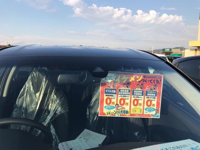 「ホンダ」「ヴェゼル」「SUV・クロカン」「岐阜県」の中古車17