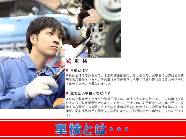 カスタムX サポカー スマートキ リヤカメラ オートエアコン(31枚目)