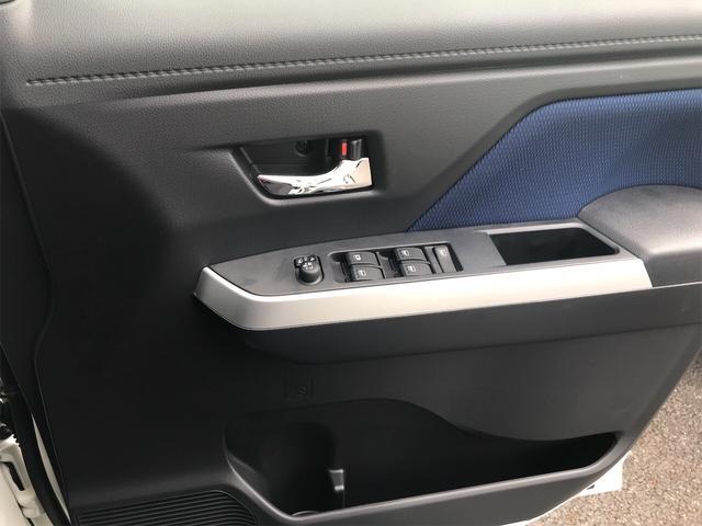 カスタムG リミテッドII SAIII シートヒーター 両側電動スライドドア クルーズコントロール スマートキー(15枚目)