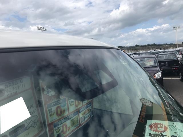 カスタムG リミテッドII SAIII シートヒーター 両側電動スライドドア クルーズコントロール スマートキー(20枚目)