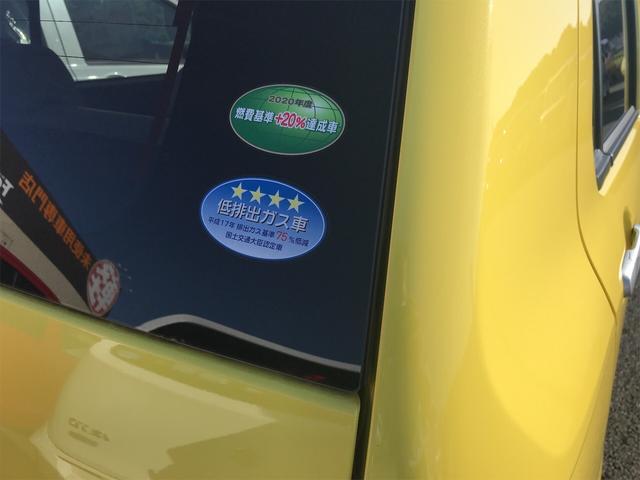 G リミテッド SAIII 前席シートヒーター 衝突軽減 オートエアコン コーナーセンサ スマートキー サイドエアバック(11枚目)
