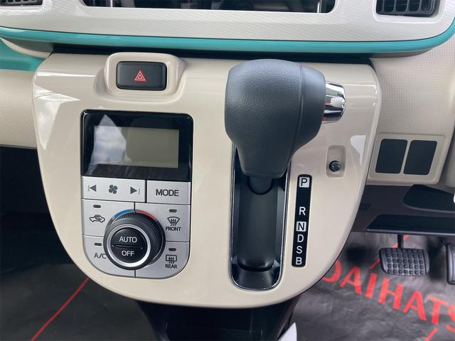 Gホワイトアクセントリミテッド SAIII バックカメラ スマートキー 盗難防止装置 衝突軽減装置 両側PSドア(4枚目)