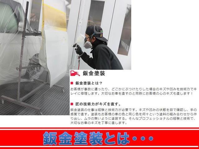 GメイクアップVS SAIII 届け出済み未使用車 バックカメラ 両側電動スライドドア オートマチックハイビーム スマートキー アイドリングストップ 電動格納ミラー シートヒーター ベンチシート CVT 盗難防止システム(26枚目)