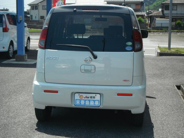 「日産」「モコ」「コンパクトカー」「岐阜県」の中古車20