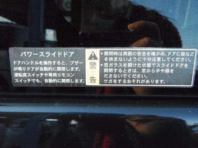 「スズキ」「パレット」「コンパクトカー」「岐阜県」の中古車30