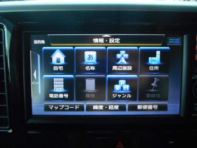 「日産」「デイズルークス」「コンパクトカー」「岐阜県」の中古車8
