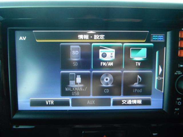 「日産」「デイズルークス」「コンパクトカー」「岐阜県」の中古車9