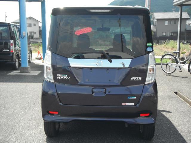 「日産」「デイズルークス」「コンパクトカー」「岐阜県」の中古車25