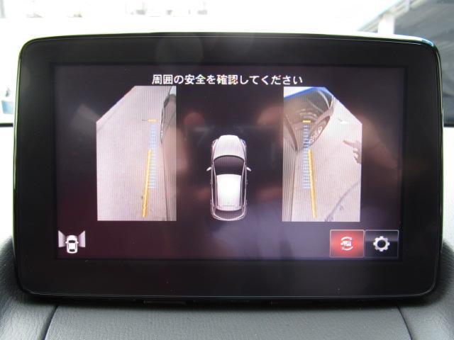 マツダ デミオ 13S ノーブルクリムゾン 試乗車UPカー 整備付