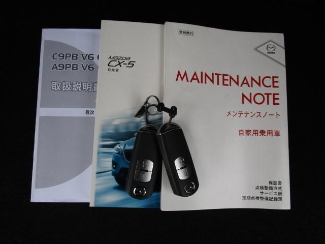 「マツダ」「CX-5」「SUV・クロカン」「愛知県」の中古車17