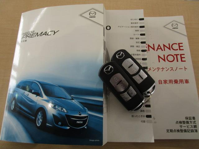 「マツダ」「プレマシー」「ミニバン・ワンボックス」「愛知県」の中古車17