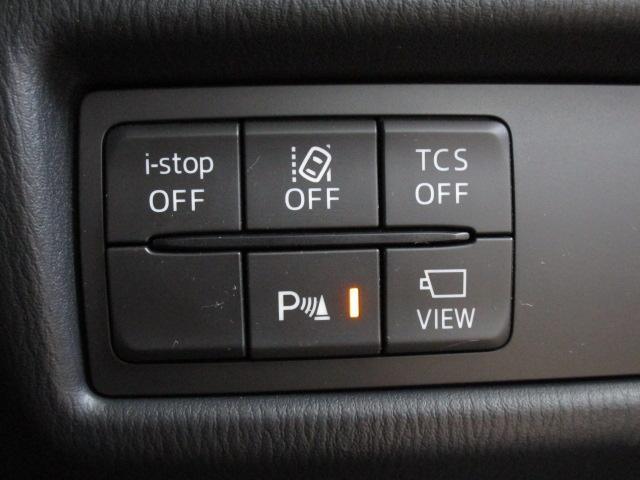 XD プロアクティブ AWD 360°モニター ETC(9枚目)