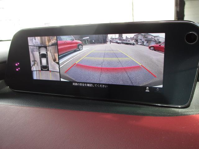 XDバーガンディ セレクション 衝突被害軽減システム アダプティブクルーズコントロール 全周囲カメラ オートマチックハイビーム 革シート 電動シート シートヒーター バックカメラ オートライト LEDヘッドランプ ETC(8枚目)