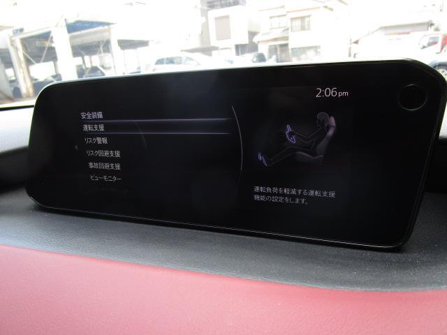 XDバーガンディ セレクション 衝突被害軽減システム アダプティブクルーズコントロール 全周囲カメラ オートマチックハイビーム 革シート 電動シート シートヒーター バックカメラ オートライト LEDヘッドランプ ETC(25枚目)