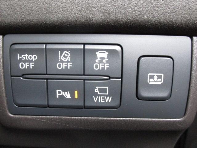 XD Lパッケージ 衝突被害軽減システム アダプティブクルーズコントロール 全周囲カメラ オートマチックハイビーム 革シート 電動シート シートヒーター バックカメラ オートライト LEDヘッドランプ ETC(9枚目)