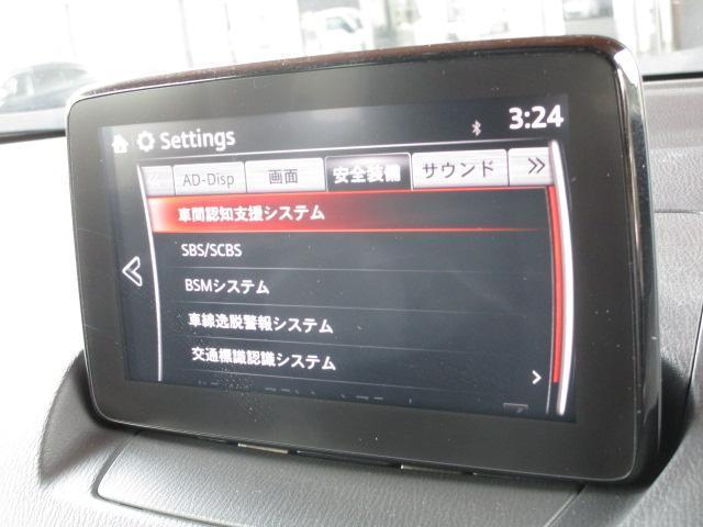 XD プロアクティブ 衝突被害軽減システム アダプティブクルーズコントロール オートマチックハイビーム バックカメラ オートライト LEDヘッドランプ Bluetooth ワンオーナー(8枚目)