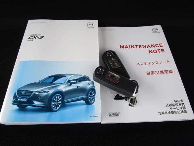 XD プロアクティブ 衝突被害軽減システム アダプティブクルーズコントロール オートマチックハイビーム バックカメラ オートライト LEDヘッドランプ Bluetooth ワンオーナー(10枚目)