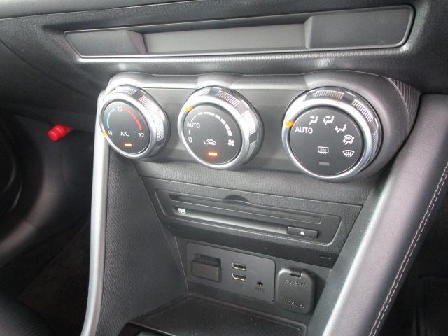 XD プロアクティブ 衝突被害軽減システム アダプティブクルーズコントロール オートマチックハイビーム バックカメラ オートライト LEDヘッドランプ Bluetooth ワンオーナー(12枚目)