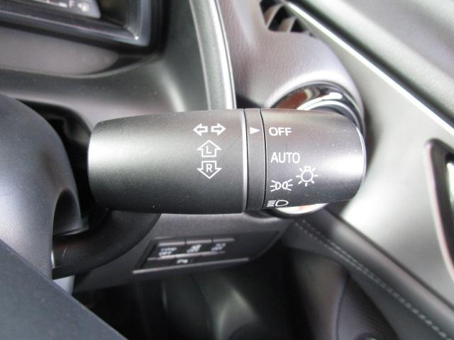 XD プロアクティブ 衝突被害軽減システム アダプティブクルーズコントロール オートマチックハイビーム バックカメラ オートライト LEDヘッドランプ Bluetooth ワンオーナー(38枚目)