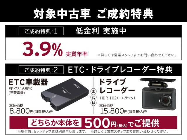 マツダ デミオ 1.5XDツーリング 6ATフロアMTモード付AT