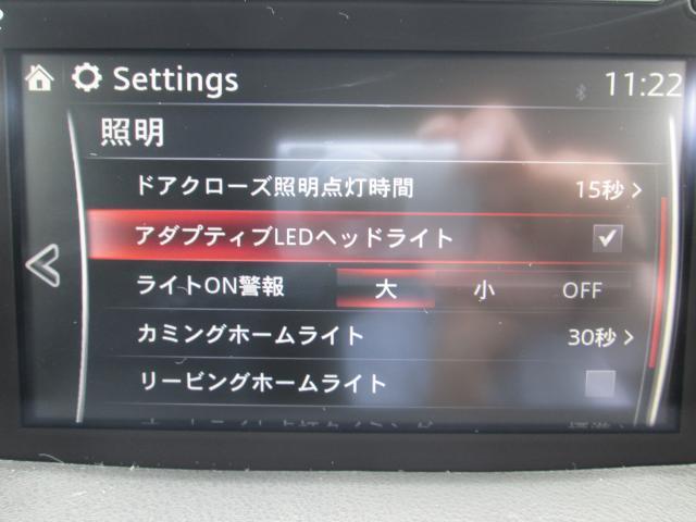 25S Lパッケージ 6ATフロアMTモード付AT(7枚目)